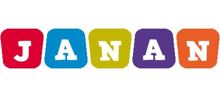Janan daycare logo
