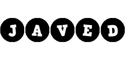Javed tools logo