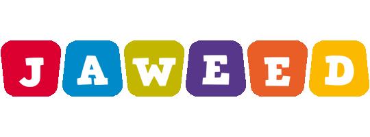 Jaweed daycare logo