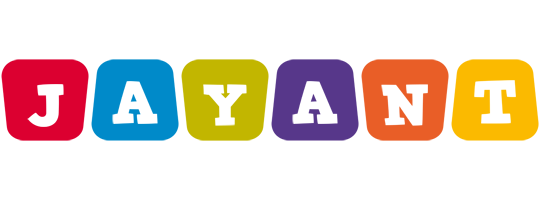 Jayant daycare logo