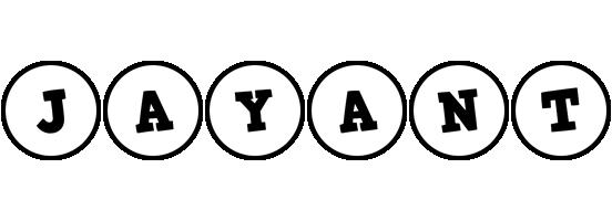 Jayant handy logo