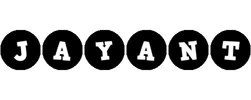 Jayant tools logo