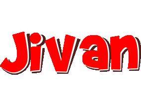 Jivan basket logo