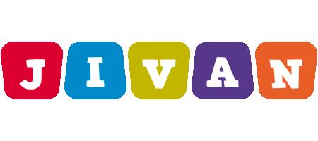 Jivan kiddo logo