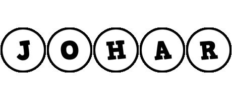 Johar handy logo