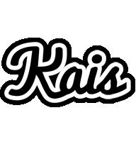 Kais chess logo