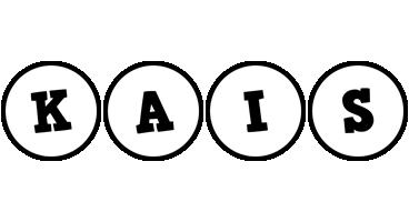 Kais handy logo