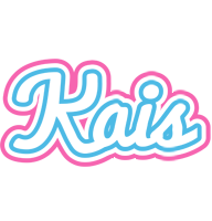 Kais outdoors logo