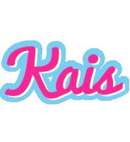 Kais popstar logo