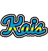 Kais sweden logo
