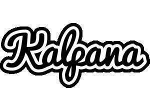 Kalpana chess logo