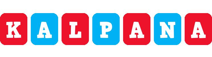 Kalpana diesel logo
