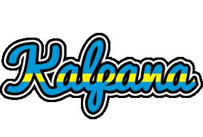 Kalpana sweden logo
