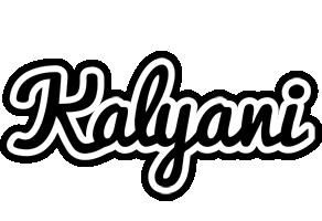 Kalyani chess logo