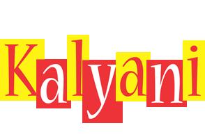 Kalyani errors logo