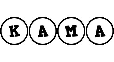 Kama handy logo