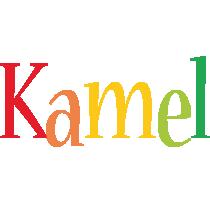 Kamel birthday logo
