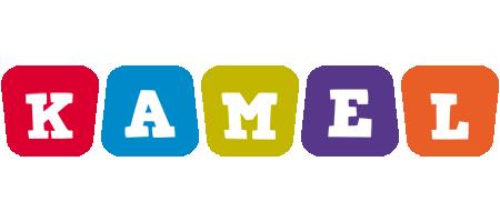 Kamel kiddo logo