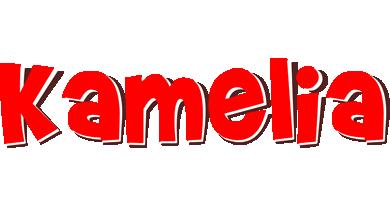 Kamelia basket logo