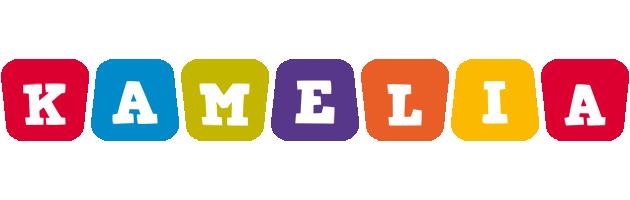 Kamelia daycare logo