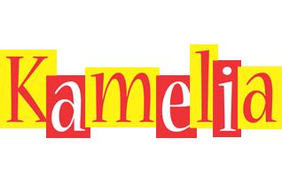 Kamelia errors logo