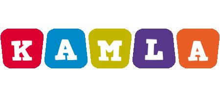 Kamla daycare logo