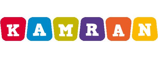 Kamran kiddo logo
