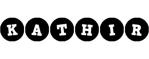 Kathir tools logo