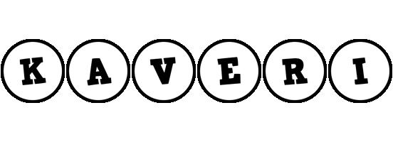 Kaveri handy logo