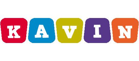 Kavin daycare logo