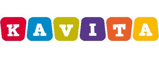 Kavita daycare logo