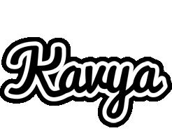 Kavya chess logo