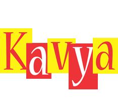 Kavya errors logo
