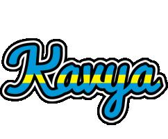 Kavya sweden logo