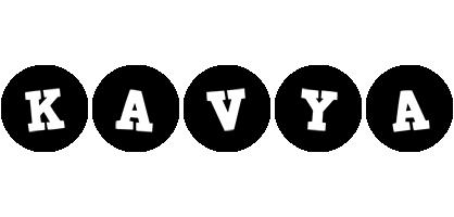 Kavya tools logo
