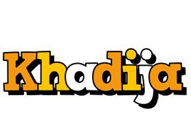Khadija cartoon logo