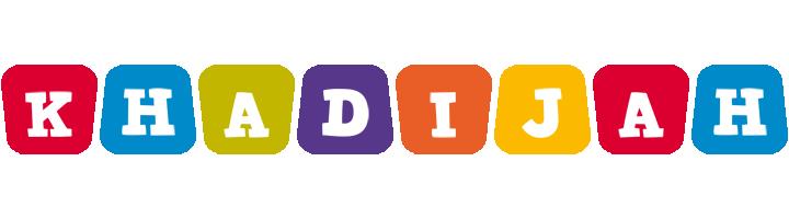 Khadijah daycare logo