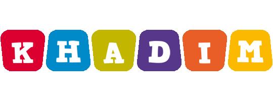 Khadim kiddo logo