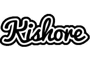 Kishore chess logo