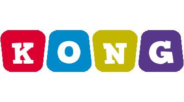 Kong kiddo logo