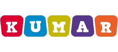 Kumar daycare logo