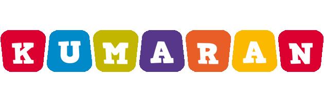 Kumaran kiddo logo
