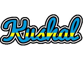 Kushal sweden logo