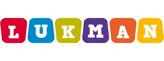 Lukman daycare logo