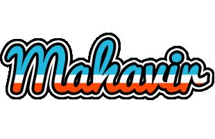 Mahavir america logo