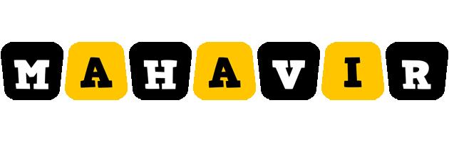 Mahavir boots logo