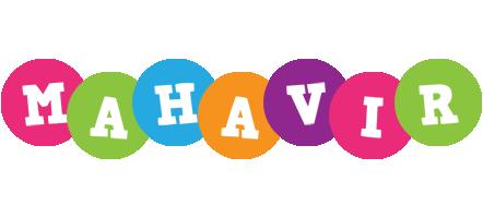 Mahavir friends logo