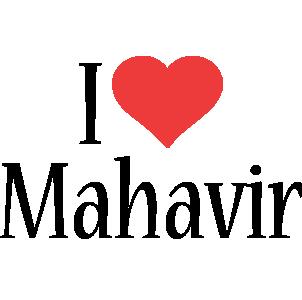 Mahavir i-love logo