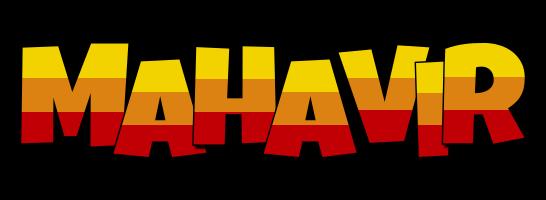 Mahavir jungle logo