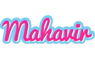 Mahavir popstar logo
